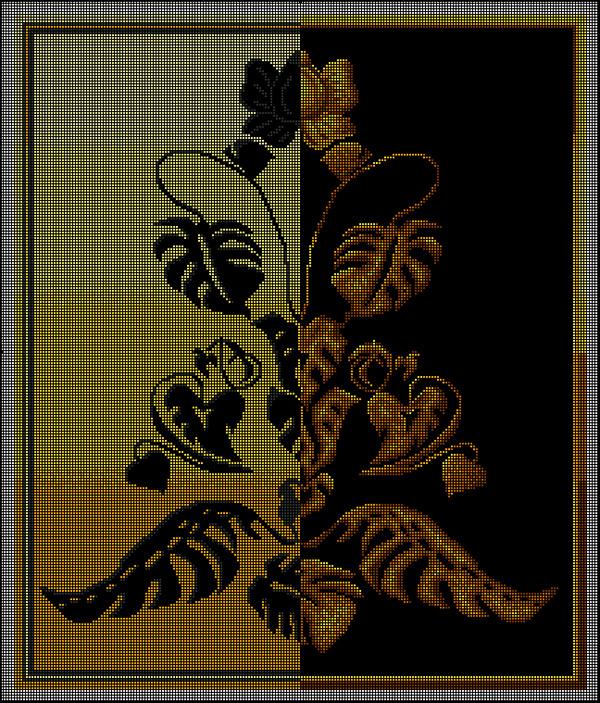 Золотая середина · Мудрость